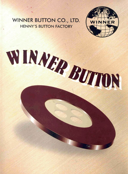 Winner Button Original Catalog